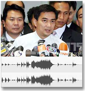 abhisit_voiceclip
