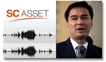 abhisit_voiceclip2