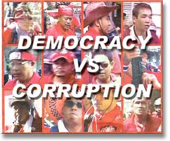 democracy_corrupt