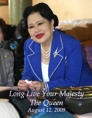 queen_sirikit