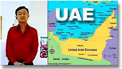 thaksin_UAE