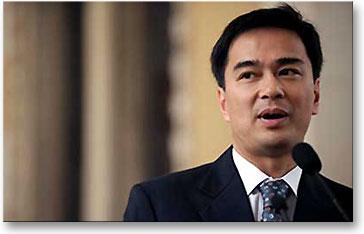 abhisit11