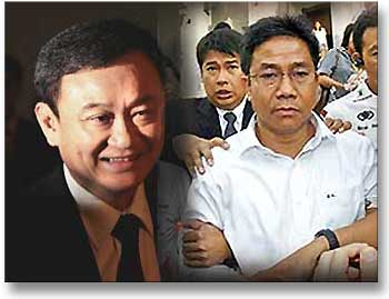 thaksin_lawyer