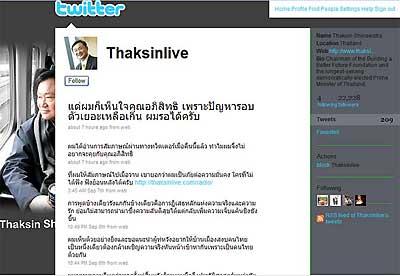 Thaksin_twitter1