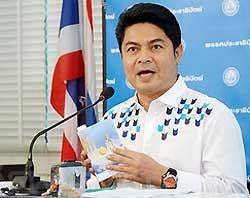 Thepthai Senpong