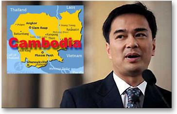 abhisit_combodia