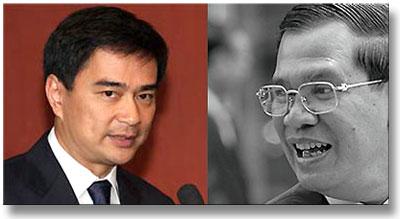 abhisit_hunsen