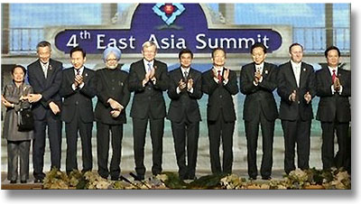 asean_summit