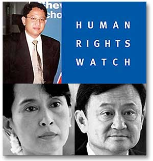 humanright_aungsan_thaksin