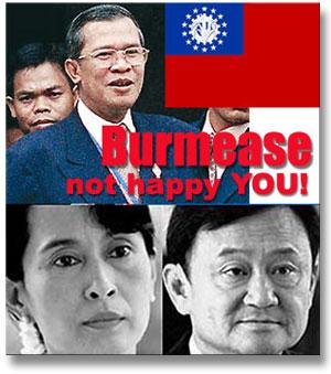hunsen_burmese