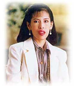HRH Princess Chulabhorn Walailak
