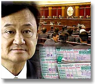 thaksin_lotto2