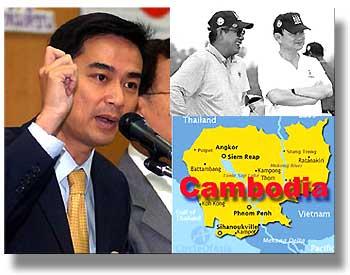 abhisit_cambodia