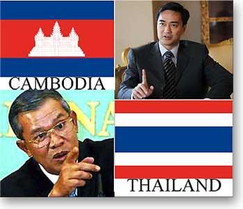abhisit_hunsen1